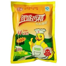 Manufacture baked granulated chicken bouillon