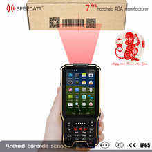 android4.4.2 wireless symbol SE4500SR 2d barcode scanner built-in GPS module bluetooth printing