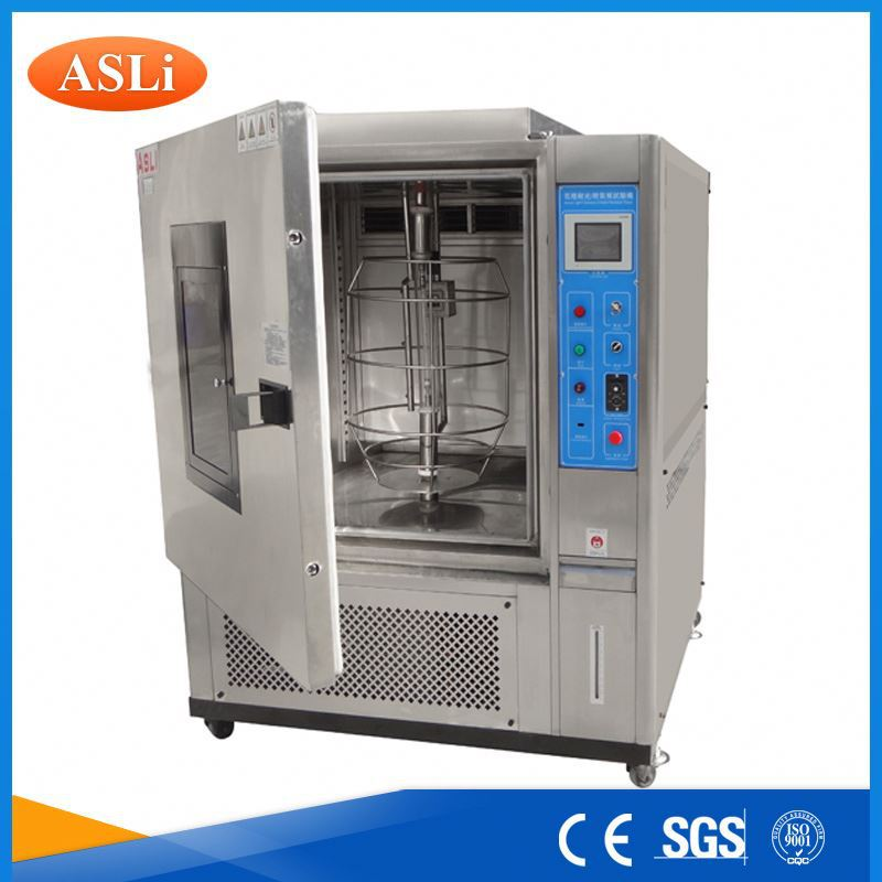 China Top Factory fabrics xenon color fastness testing equipment (ASLi Brand)