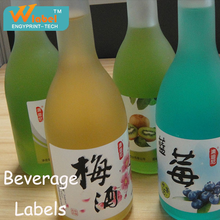 Factory price soft drink bottle sticker for private label