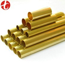 ASTM polished Admiralty Brass Tube / Brass Pipe