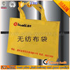 China Supplier Non-woven cloth Fabric Shopping grocery bag