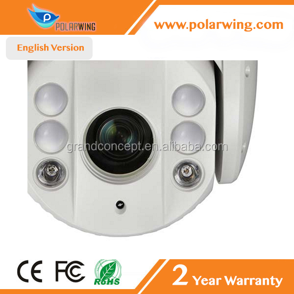 IR Speed 2mp outdoor dome auto motion tracking ip camera from China