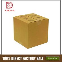 Factory OEM cheap square custom paper food packaging box
