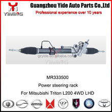 Mitsubishi TRITON L200 4WD POWER STEERING RACK/OEM:MR333500