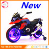 2017 New model hot selling handlebar accelerator kids electric ride on motorcycle kids motorcycle bike