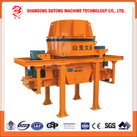 2016 high efficiency High quality fine impact crushers for Sale with low price