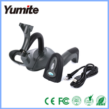 China cheap automatic barcode scanner ground scanner