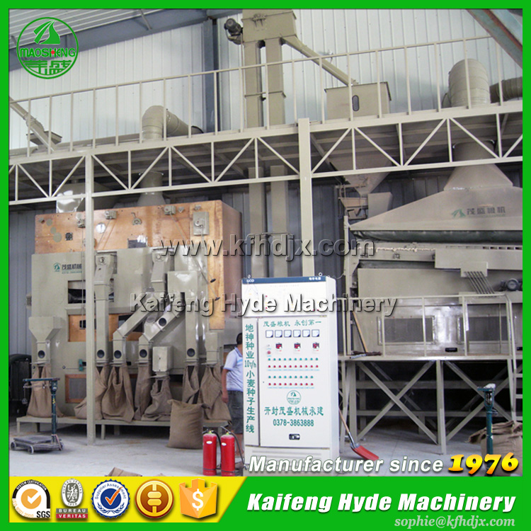 Hyde Machinery 5ZT rye seed processing plant manufacturer