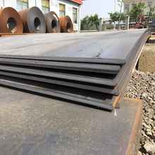 A515 GR.55/60/65/70 Hot rolled plate steel building material hot sale mild steel plate grade a