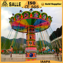 best selling rotating amusement park equipment manufacturer outdoor swing flying chair ride