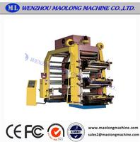 Perfectly Designed Strong Central Drum Flexographic Printer