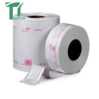 Tianrun Health Disposable Medical Devices Consumables