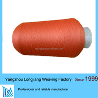 DTY Yarn Type and socks knitting yarn 100D/36F/4 nylon dty