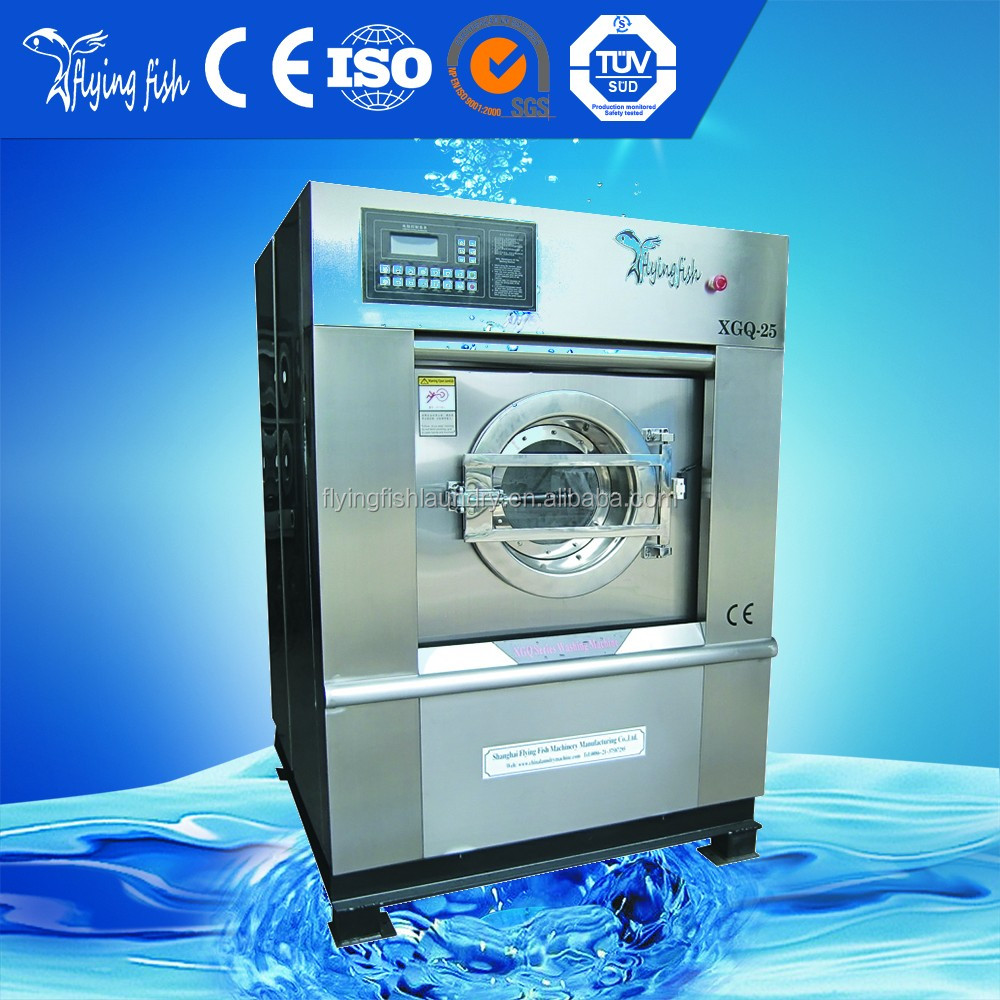 Professional 50kg commercial washing machine extractor