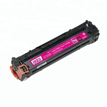 factory directly sale premium toner cartridge CB543A for hp 43A