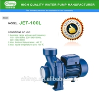 MHF6A CENTRIFUGAL WATER PUMPS
