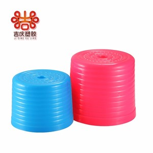 Small Portable Round Kids Plastic Foot Stool