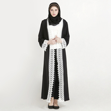 2017 abaya muslim dress maxi cloth