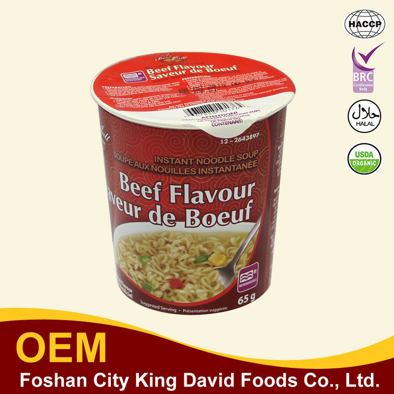 65G Beef Flavour Longlife Brand Instant Egg Noodles