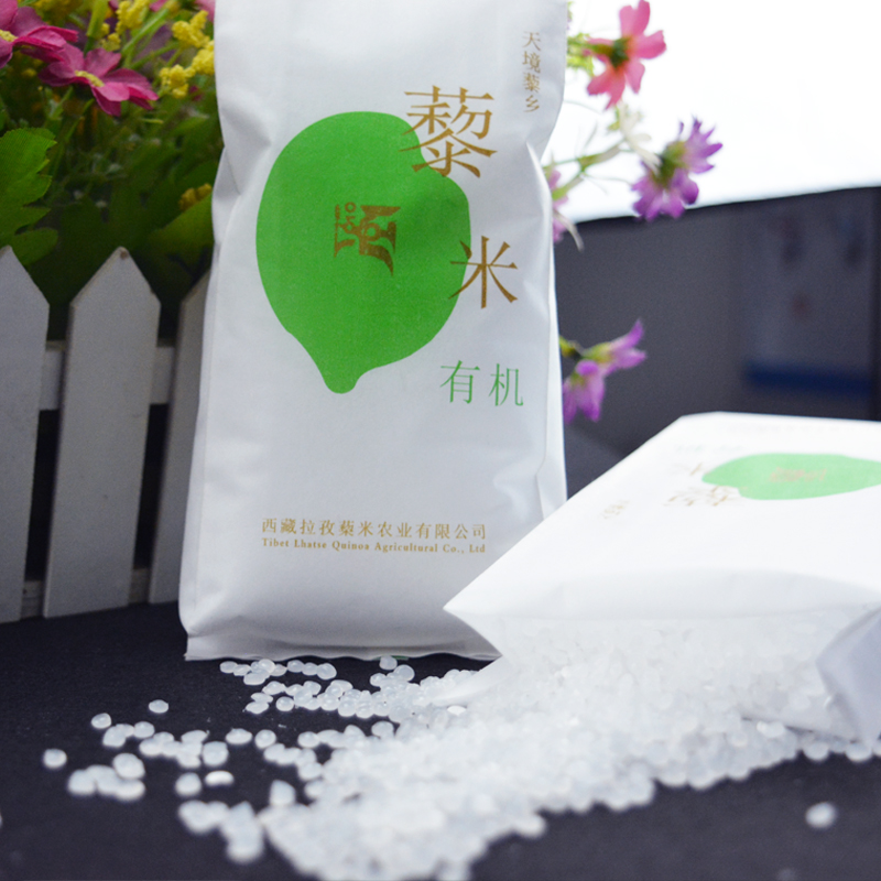 Hot!!! Vacuum Sealed White Paper Laminated Plastic Rice Packing Bag