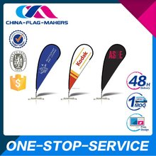 2015 Newest Knitted/Polyester/Nylon Sunglasses Advertising Banner Display