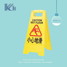 large upright high quality safety caution Sign board