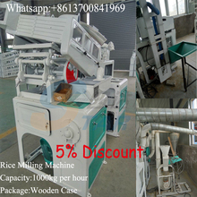 automatic parboiled rice mill machine in nepal