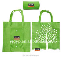 promotional printed foldable non woven bag with snap