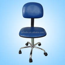 Cleanroom Chairs \ ESD Chairs \ Movable Laboratory Chairs