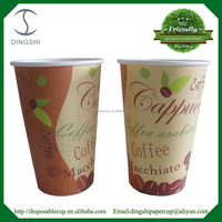 Top grade hot drink or cold drink paper