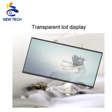 Factory supply directly 15 inch transparent lcd display panel for <strong>advertising</strong>