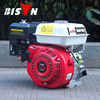 BISON(CHINA) OHV 168F-1 HONDA gasoline engine 6.5hp 200 168f1 Motor gx160, Gasoline Generator OHV gasoline engine gx200 6.5hp