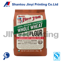 food packing wheat flour packaging bags