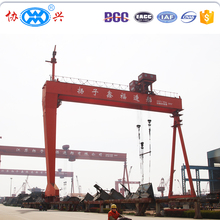 Full extension 10ton and 50 ton mobile port container gantry crane price