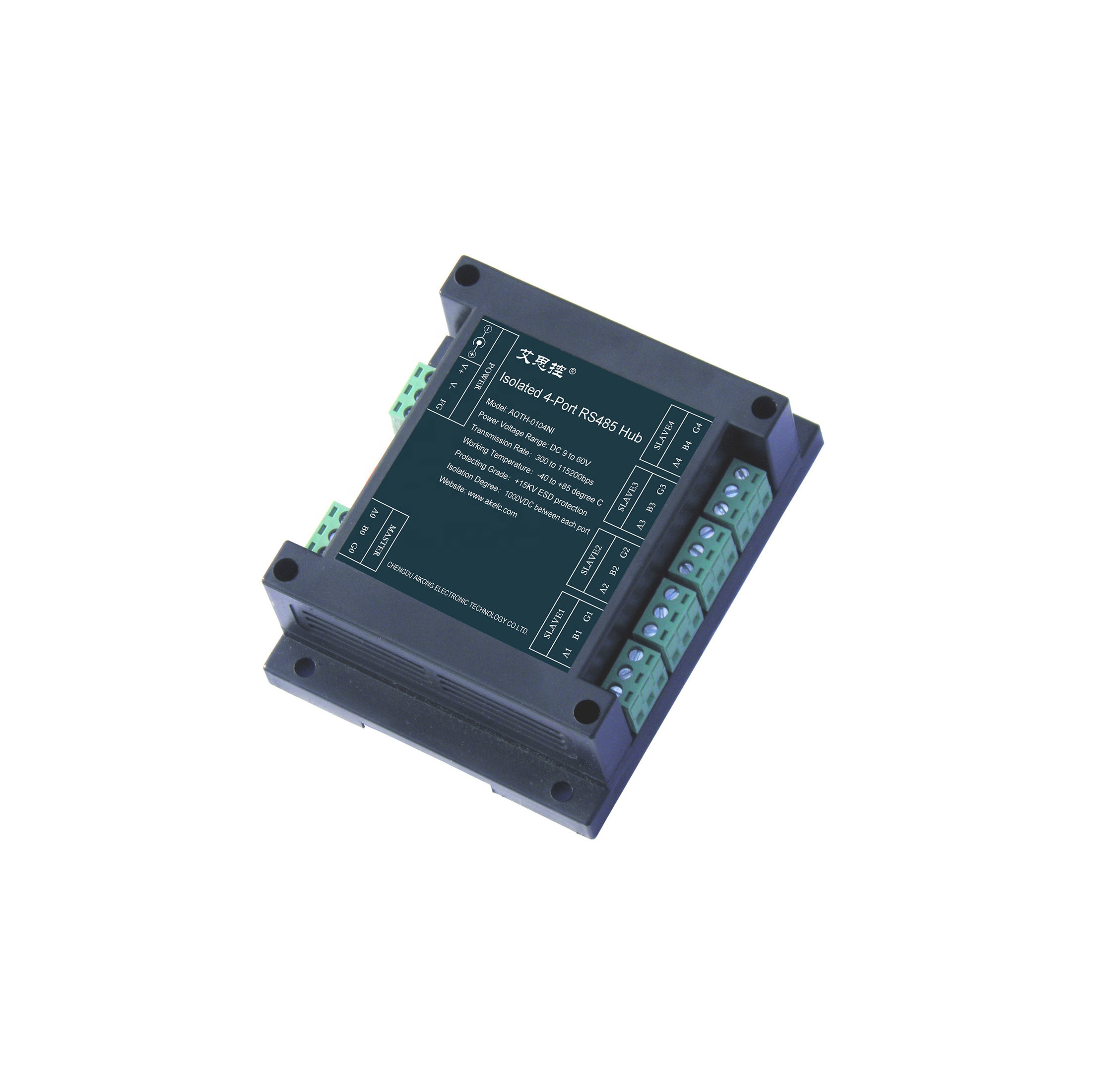 Wholesale Duplexer Communication Online Buy Best Rs485 Full Duplex Wiring Esd Protection Independent Driving Mode Isolated From The Power Supply Half Strongduplex