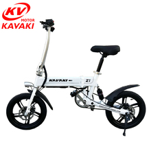 2018 New 250W Cheap Small Folding Electric Bike, Cheap Electric Bicycle with CE EN15194