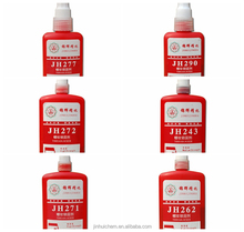 Oil Resistant Fast Curing Industrial Anaerobic Adhesive Threadlocker 243