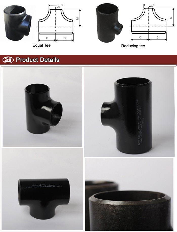 tee/pipe tee/45 degree pipe fitting lateral tee