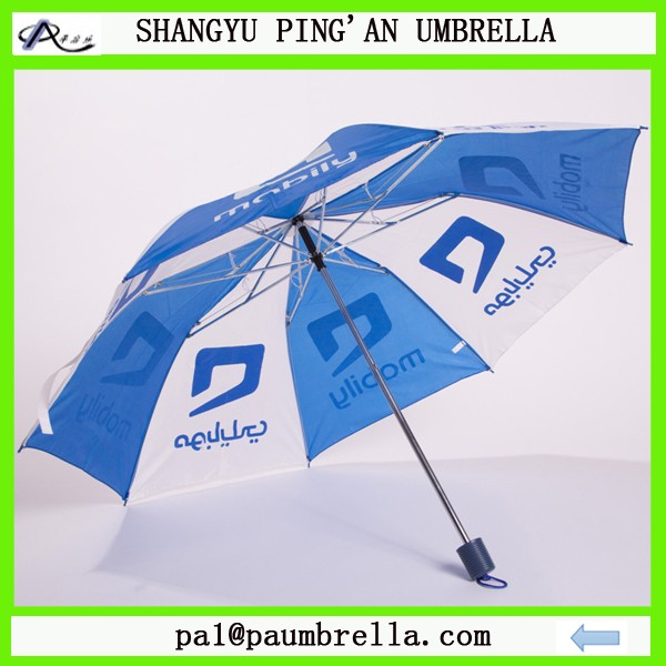 75cm large unbreakable vent strong golf rain umbrella