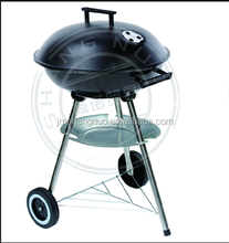 helmet shape BBQ Grill with three feets