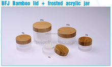 BFJ cosmetic container 15ml 30ml 50ml frosted acrylic jar with bamboo lid 100ml 200ml acrylic jars and lids