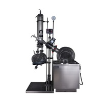 RE-5220A Cheap Price China 20L Rotovap Industrial Rotary Evaporators