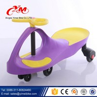 EN71 baby swing car/2016 popular new cool toy swing car price/best price children and adult swing car
