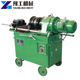 Hydraulic Wire Straight Rod Machinery Steel Solid Bar Thread Rolling Machine