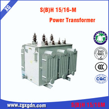 Power transformer description/drawing/differential protection