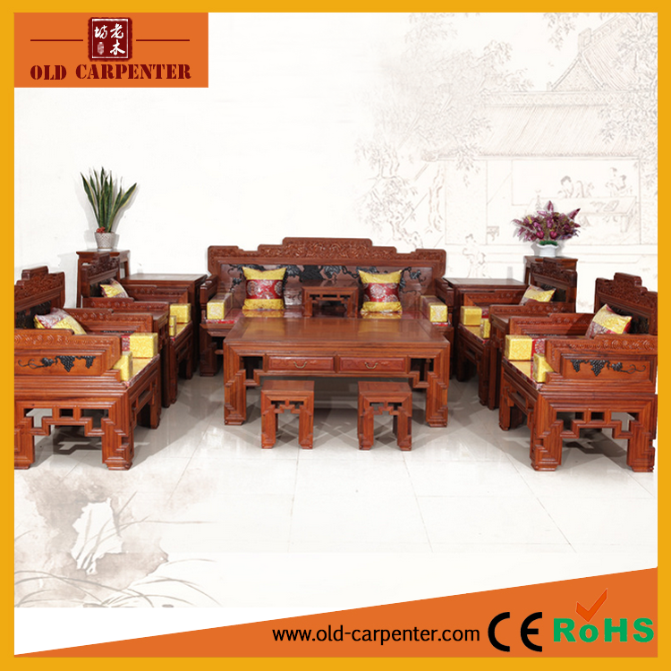 Chinese classical luxury wood sofa new design thirteen for Variant of luxurious chinese sofa designs