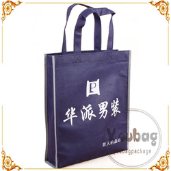 Wholesale Packaging Gift shiny laminated non woven bags