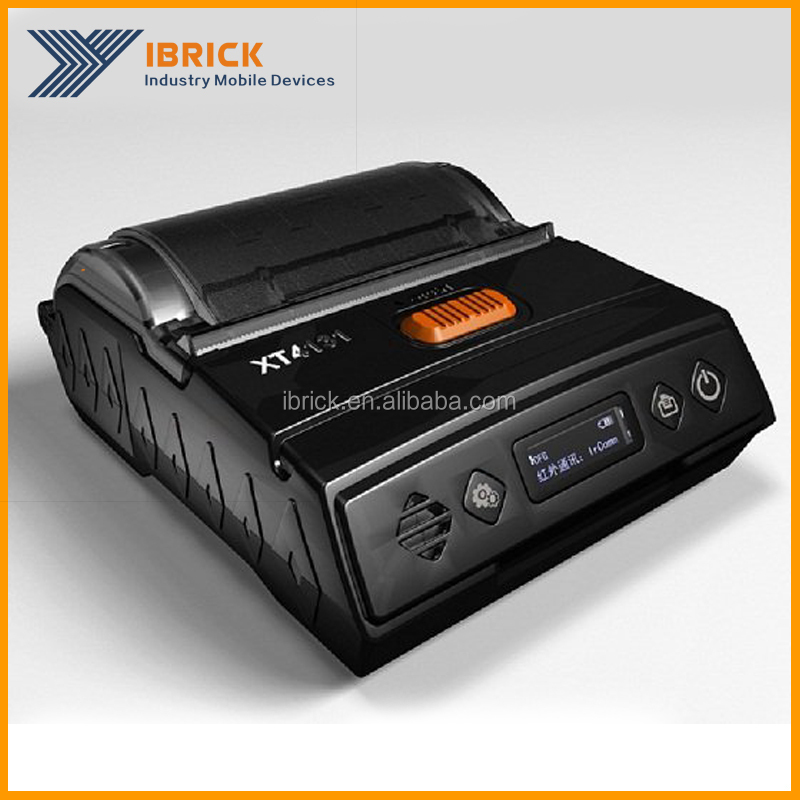 Photo and bar code printing portable printer