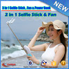 Hand Fans Custom Printed Low Price Portable Mobile Power Lithium Battery Fan Cool Charging Fan